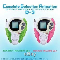 Bandai Digimon Adventure Tri. Complete Selection Animation D-3 Hikari Yagami Ver