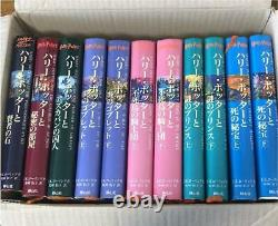 Harry Potter Complete Series 1-7 BOOK Set Japanese Used