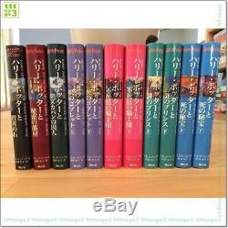 Harry Potter Japanese Complete 11 Volume Lot of Set Hardcover 1-7 JK Rowling