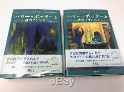 Harry Potter Japanese Complete 11 Volume Set Hardcover 1-7 JK Rowling