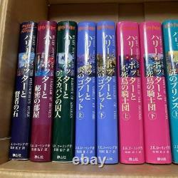 Harry Potter Japanese Version All 11 books Complete Hardcover Book Set Lot +1