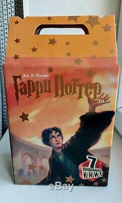 In Russian J. K. Rowling Harry Potter Complete Series + GIFT BOX