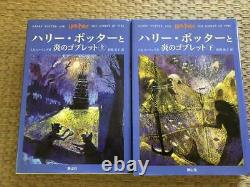 Japanese All 11 books Harry Potter Complete Hardcover Book Set Series Vol. 1 to 7