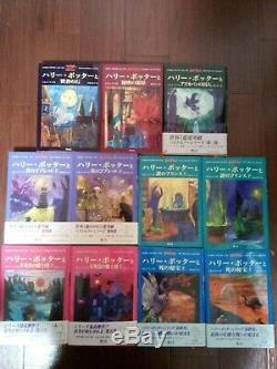 Japanese Harry Potter complete collection 11 books (hardback with dustcovers)