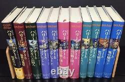 Japanese Harry Potter complete collection set of 11 book J. K. Rowling Novel USED