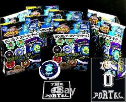 TAKARA TOMY Beyblade BB37 Booster Light Vol. 2 Complete Set MetalF-ThePortal0
