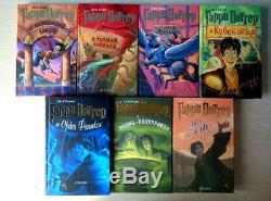 7 Livres Set En Russe Série Complète Harry Potter De J. K. Rowling