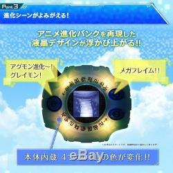 Bandai 2019 Digimon Adventure Csa Sélection Complète Animation Digivice 1999