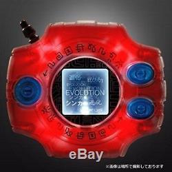 Bandai Digimon Adventure Tri.