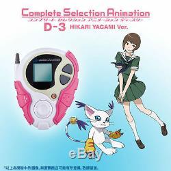 Bandai Digimon Adventure Tri Sélection Complète Csa Animation D-3 Hikari Yagami