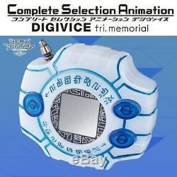Bandai Digital Monster Sélection Complète Animation Digimon Digivice Memorial Jp