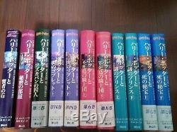 Collection Complète Japonaise Harry Potter 11 Livres (livre Cartonné Avec) Housses De Protection