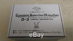 Digimon Adventure Tri Csa Sélection Complète Animation D-3 Takeru Takaishi
