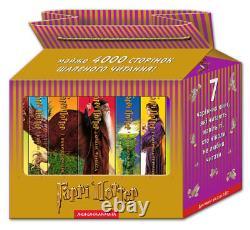Ensemble Complet Ukrainien Harry Potter, 7 Livres + Boîte, Édition Cadeau