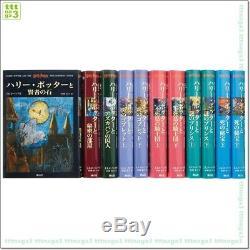 Harry Potter Japonais Complete 11 Volume Lot De Set Relié 1-7 Jk Rowling