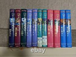 Harry Potter Japonais Version Tous Les 11 Livres Complete Hardcover Book Set Lot