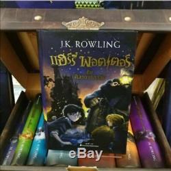 Harry Potter Livre Boîte Collection Complète Hardcover Ensemble Thai Édition