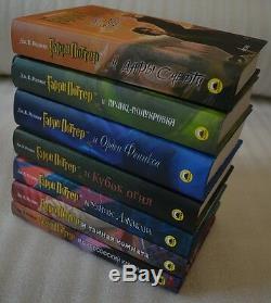 Harry Potter Série Complète De Livres J. K. Rowling 11 Livres Russes