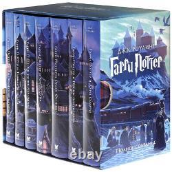 J. K. Rowling Harry Potter. La Collection Complète/7 Ensemble De Livres En Boîte En Russe