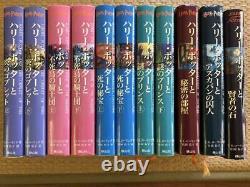 Japonais Tous Les 11 Livres Harry Potter Complete Hardcover Book Set Series Vol. 1 À 7