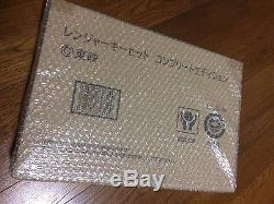 Jeu De Clés Ranger Complete Edition De Premium Bandai Japan Limitée Nouveau Gokaiger