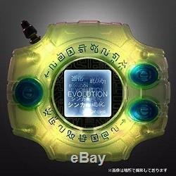 Nouveau Bandai Digimon Adventure Tri. Digivice Complete Selection Animation Japon