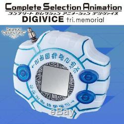 Sélection Complète Animation Digivice Tri. Mémorial